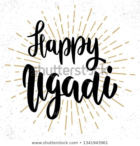 Boldog kifejezés grunge dizájn elem poszter kártya Stock fotó © masay256