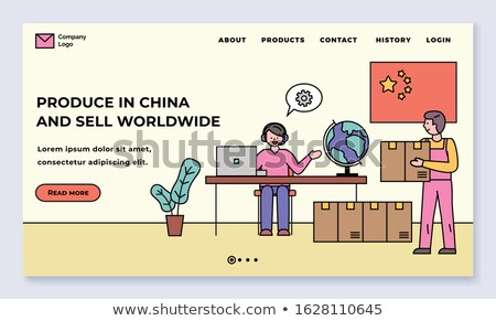 Produce in China and Sell Worldwide Website Info Stock photo © robuart