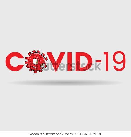 コロナウイルス 赤 文字 実例 医療 中国語 ストックフォト © cidepix