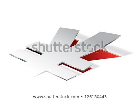 Papel yen símbolo perspectiva vista Foto stock © archymeder