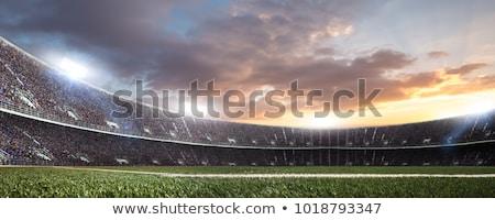 Lumière équipement terrain de football ciel bleu blanche nuages Photo stock © compuinfoto
