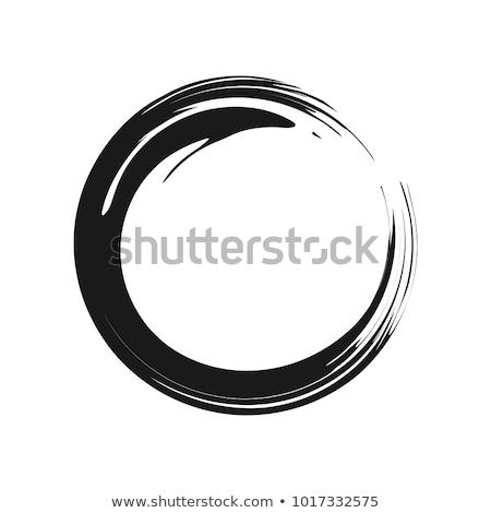 symbole · photo · saine · noir · Bull - photo stock © pressmaster