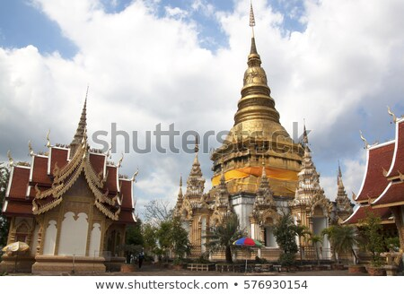 Buddhist religious worship place Wednesday Stock photo © scenery1