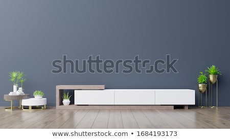 Stock photo: Lcd Television
