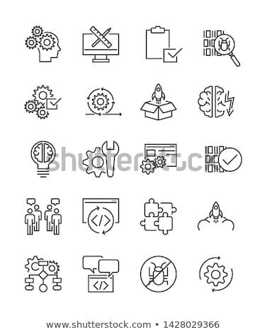 Product integratie icon business grijs knop Stockfoto © WaD
