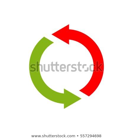 symbol · obraz · odizolowany · biały · działalności - zdjęcia stock © maryvalery