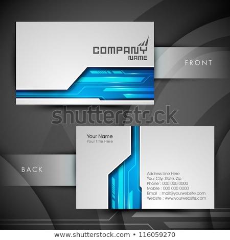 Wektora streszczenie wizytówkę projektu funky kolory Zdjęcia stock © SArts