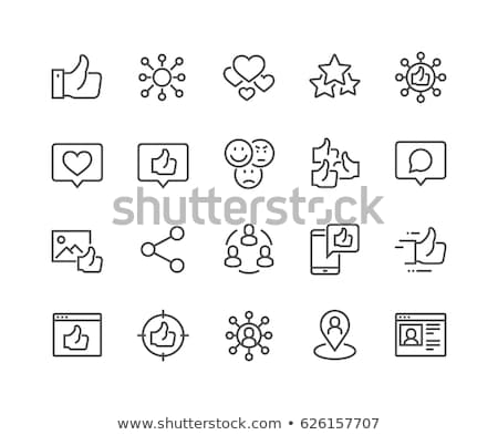 Stock photo: Big speech bubble - icon for social media