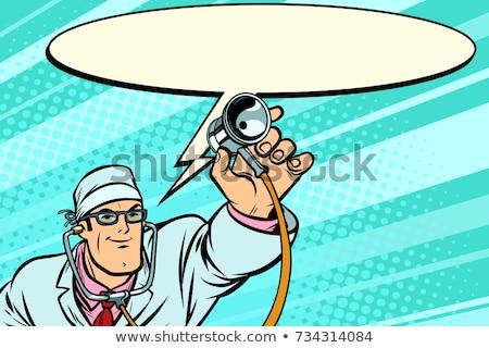 anatómia · szem · gyönyörű · kék · terv · férfi - stock fotó © studiostoks