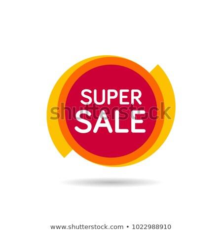Stockfoto: Super · verkoop · geïsoleerd · vector · sticker · retro