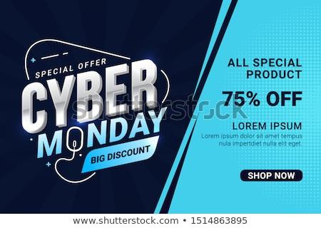 Abstract Cyber Monday Sale Vector Background Illustration Stock photo © SaqibStudio