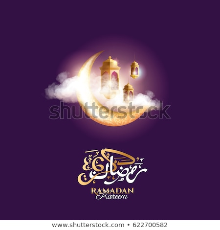 elegant eid mubarak festival greeting with lamps and mosque Stock photo © SArts