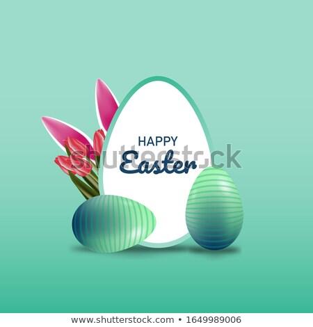 húsvét · szimbólum · tojás · tavaszi · virág · vektor · címke - stock fotó © articular