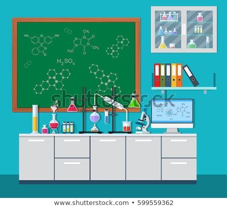 顕微鏡 図書 室 科学 化学 技術 ストックフォト © yupiramos