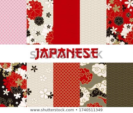 Végtelenített hagyományos japán virágmintás szövet virágok Stock fotó © creative_stock
