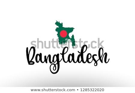 Mapa Bangladesh texto dentro projeto carta Foto stock © shawlinmohd