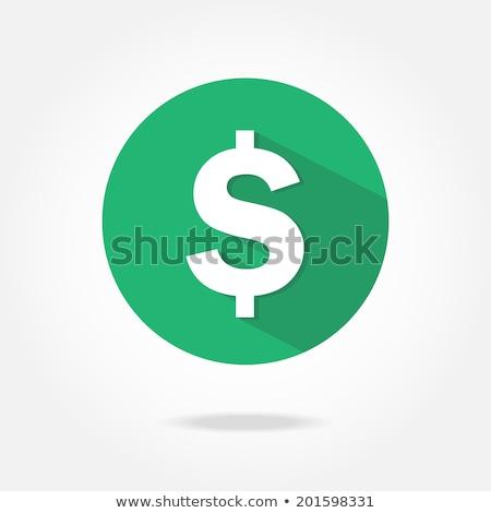 Dolar işareti yeşil vektör ikon dizayn finanse Stok fotoğraf © rizwanali3d