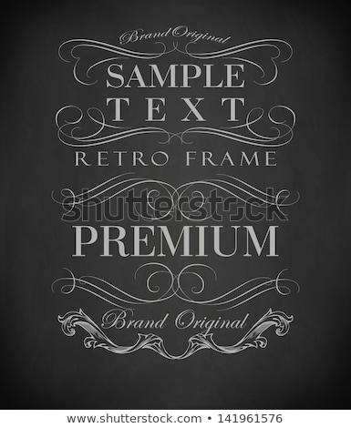 Vintage frame textuur abstract ontwerp Stockfoto © Terriana