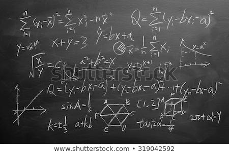Foto stock: Lousa · matemática · lição · escrito · fundo · assinar