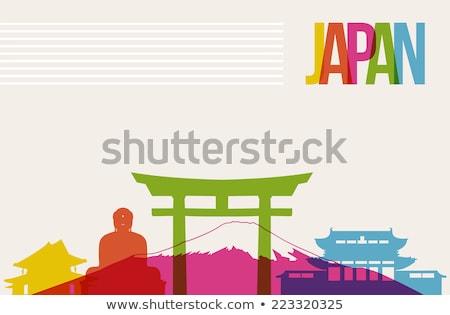 Kyoto City skyline golden silhouette.  Stock photo © ShustrikS