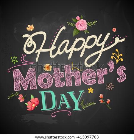 Feliz dia das mães cartão projeto flor tipografia carta Foto stock © articular