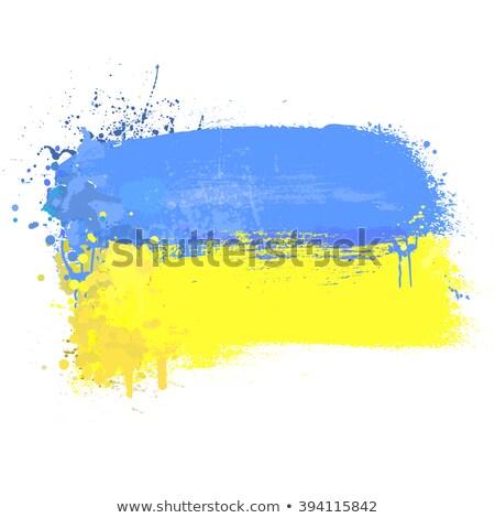 ウクライナ · フラグ · 白 · 抽象的な · デザイン · 背景 - ストックフォト © oxygen64