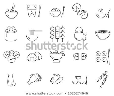 Vettore icona cibo giapponese piatto Foto d'archivio © zzve