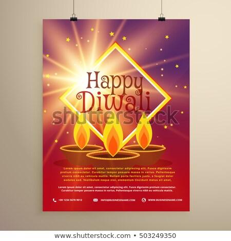 幸せ ディワリ チラシ テンプレート 星 ストックフォト © SArts