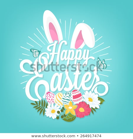 Happy easter ornate lettering text for greeting card Stock photo © orensila