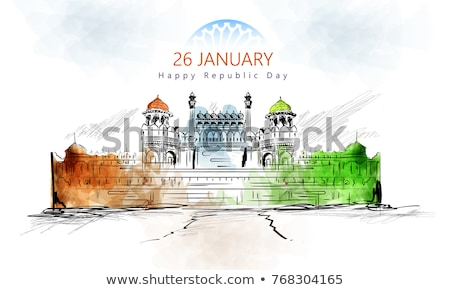 Indian pavillon bannière république jour résumé Photo stock © SArts