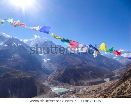 Buddhist gompa with prayer flags Stock photo © dmitry_rukhlenko