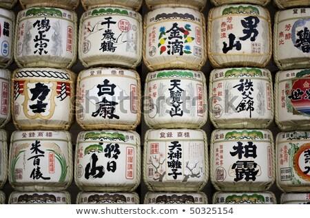 Barrels sake in Tokyo Stock photo © Hofmeester