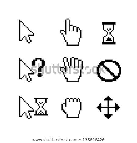 Ajudar mouse de computador ilustração projeto branco tecnologia Foto stock © alexmillos