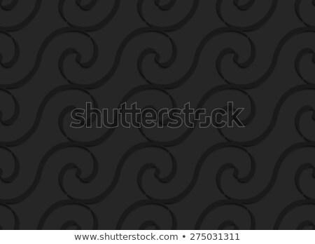 végtelenített · vízszintes · minta · absztrakt · hullámok · digitális - stock fotó © zebra-finch