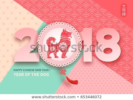 Buon anno carta modello cane rosso illustrazione Foto d'archivio © bluering