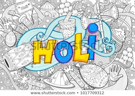 heureux · festival · couleurs · célébration · illustration - photo stock © vectomart