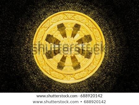 Eightfold Path Dharma Wheel Illustration Stock photo © lenm
