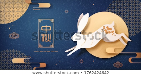 Bunny on Mid Autumn Festival Chinese Holiday Vector Stock photo © robuart