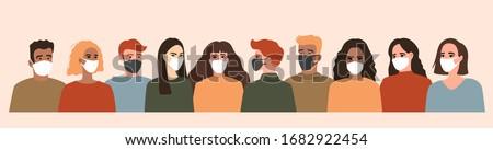 люди лице дизайна стиль иллюстрация Сток-фото © Decorwithme