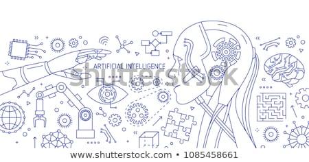 ロボット マイクロチップ ベクトル 実例 アイコン ストックフォト © pikepicture