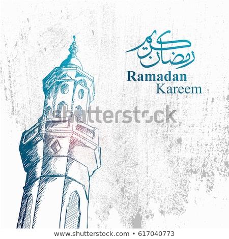 Arabisch orientalisch Text Grunge Papier Textur Stock foto © zurijeta