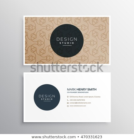 elegant business card in brown color with line pattern stock photo © sarts