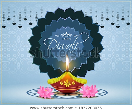 purple happy diwali greeting with blurred diya Stock photo © SArts