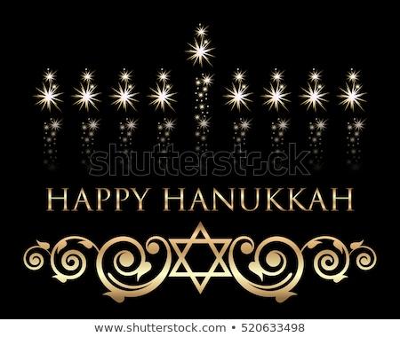 Happy Hanukkah with lights at night Stock photo © bluering