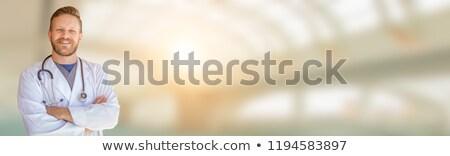 Banner knap mannelijke arts baard binnenkant Stockfoto © feverpitch
