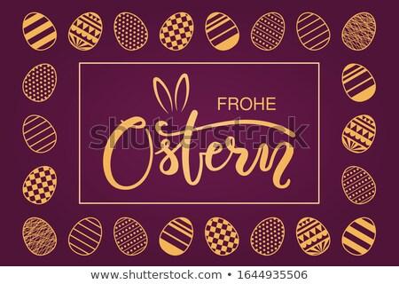 пасхальных яиц заяц ушки текста Христос воскрес Сток-фото © limbi007