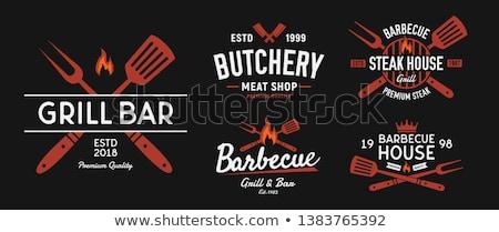 Set of barbecue Stock photo © netkov1