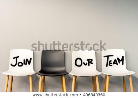 werk · advertentie · krant · start · nu - stockfoto © devon