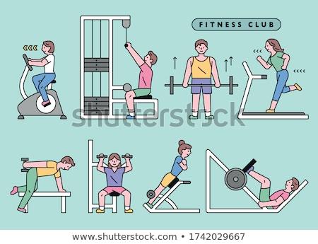 Cycling Machine Stock photo © cteconsulting
