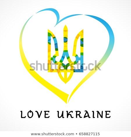 любви Украина знак изолированный белый флаг Сток-фото © MikhailMishchenko